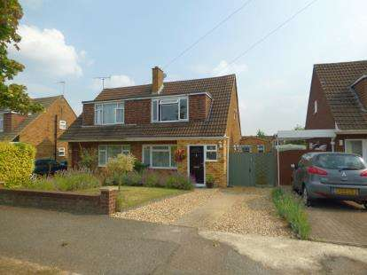 3 Bedrooms Semi Detached House for sale in Shelley Drive, Bletchley, Milton Keynes, Buckinghamshire