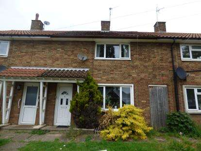2 Bedrooms Terraced House for sale in Glebeland Road, Dallington, Northampton, Northamptonshire