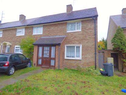2 Bedrooms End Of Terrace House for sale in Teviot Close, Kings Heath, Northampton, Northamptonshire