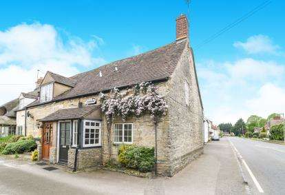 2 Bedrooms End Of Terrace House for sale in Main Street, Bretforton, Evesham, Worcestershire