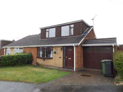 3 Bedrooms Bungalow for sale in Perry Hall Drive, Willenhall, West Midlands