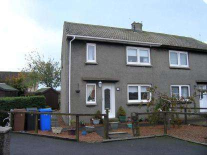 2 Bedrooms Semi Detached House for sale in Douglas Brown Avenue, Ochiltree, East Ayrshire