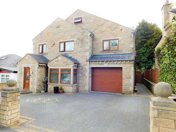 7 Bedrooms Detached House for sale in Coniston Grove, Heaton, Bradford