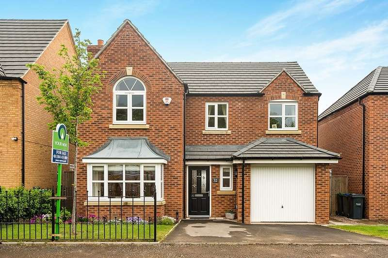 4 Bedrooms Detached House for sale in Bhullar Way, Oldbury, B69