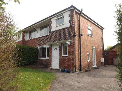 3 Bedrooms Semi Detached House for sale in Grasmere Avenue, Farington, Leyland, PR25