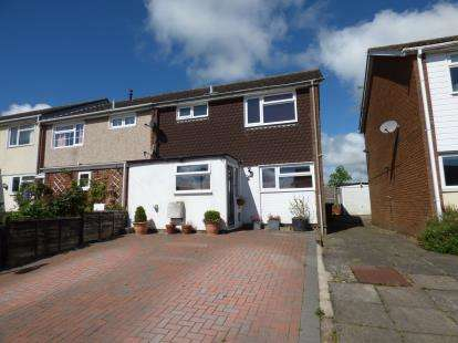 3 Bedrooms End Of Terrace House for sale in St. Chads Road, Bishops Tachbrook, Leamington Spa