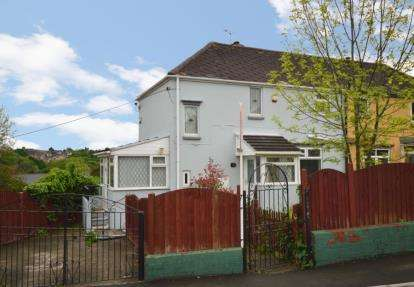 2 Bedrooms Semi Detached House for sale in Tunwell Avenue, High Greave, Sheffield