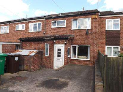 2 Bedrooms Terraced House for sale in Silbury Close, Clifton, Nottingham