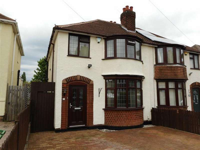 3 Bedrooms Semi Detached House for sale in Willow Avenue, Wednesfield, Wolverhampton