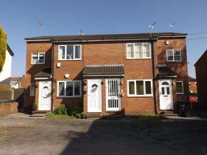 2 Bedrooms Flat for sale in Stockport Road, Denton, Manchester, Greater Manchester