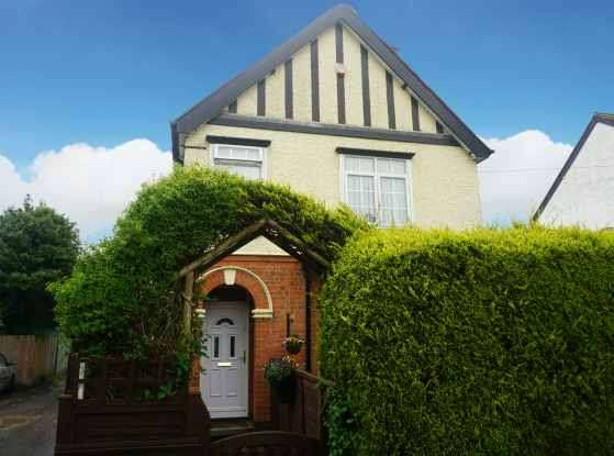 3 Bedrooms Detached House for sale in Peewit Road, Evesham, Worcestershire, WR11 2NL