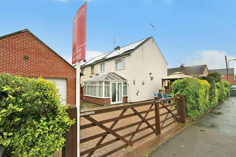 3 Bedrooms End Of Terrace House for sale in Riversfield Drive, Rocester, Uttoxeter, Staffordshire