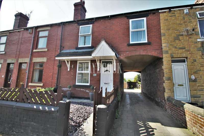 3 Bedrooms Terraced House for sale in Carnley Street, Wath upon Dearne