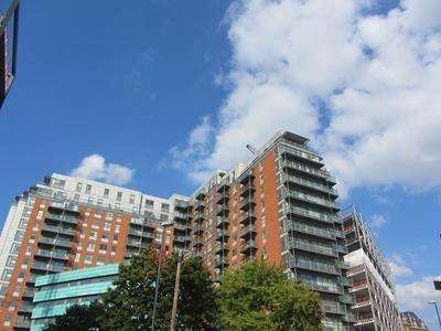 2 Bedrooms Apartment Flat for sale in West Point, Central Quarter, Leeds, LS1 4JN