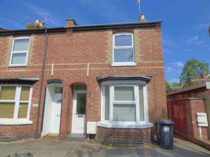 2 Bedrooms End Of Terrace House for sale in East Grove, East Grove, Leamington Spa, Warwickshire
