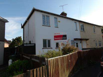 3 Bedrooms Semi Detached House for sale in Hill Road, Keresley End, Coventry, Warwickshire