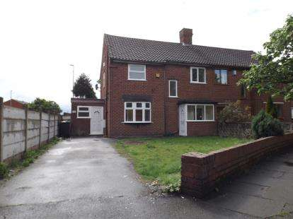 3 Bedrooms Semi Detached House for sale in Sandland Road, Willenhall, West Midlands