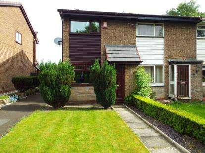 2 Bedrooms End Of Terrace House for sale in Silvington Way, Aspull, Wigan, Greater Manchester, WN2