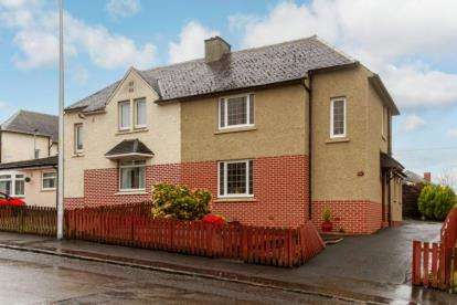 3 Bedrooms Semi Detached House for sale in Auldton Terrace, Ashgill