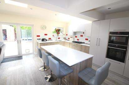 4 Bedrooms Semi Detached House for sale in Emlyn Grove, Cheadle, Greater Manchester