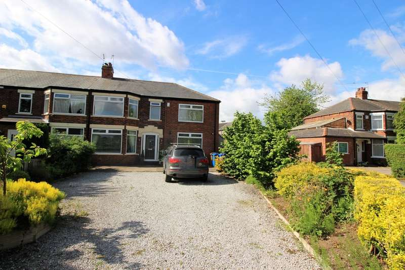 3 Bedrooms End Of Terrace House for sale in Endyke Lane, Cottingham