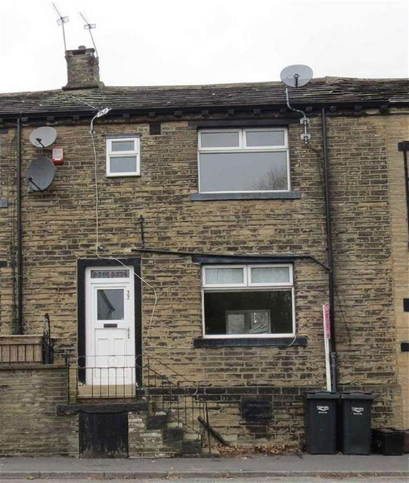 2 Bedrooms Cottage House for sale in Wade House Road, Shelf HX3, Halifax