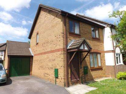 3 Bedrooms End Of Terrace House for sale in Long Mead, Yate, Bristol, Gloucestershire