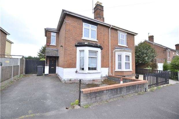 3 Bedrooms Semi Detached House for sale in Linden Road, GLOUCESTER, GL1 5DU
