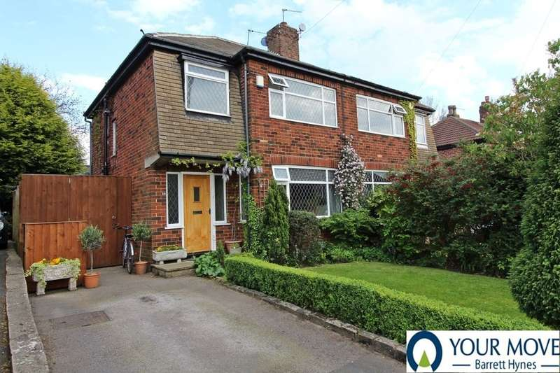3 Bedrooms Semi Detached House for sale in Church Gardens, Leeds, LS17