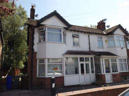 3 Bedrooms Semi Detached House for sale in Edgeworth Drive, Manchester, Greater Manchester
