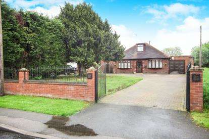 3 Bedrooms Detached House for sale in Marsh Lane, Water Orton, Birmingham, Warwickshire
