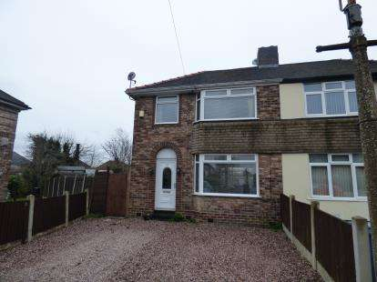 3 Bedrooms Semi Detached House for sale in Sulgrave Road, Liverpool, Merseyside, L16