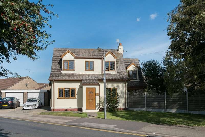 4 Bedrooms Detached House for sale in Mill Lane, Bradwell