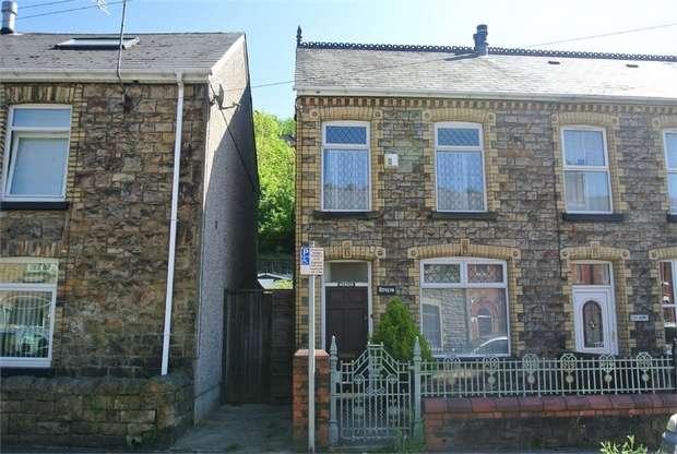 2 Bedrooms End Of Terrace House for sale in Freeholdland Road, Pontnewynydd, PONTYPOOL, Torfaen