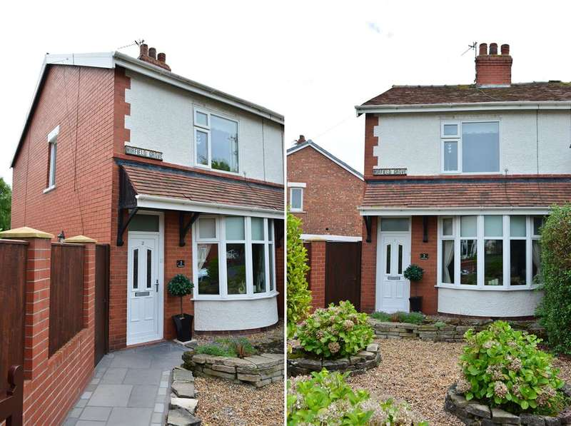 2 Bedrooms Semi Detached House for sale in Mirfield Grove, Marton, Blackpool, FY4 3DN