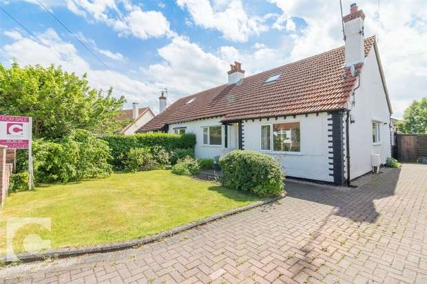 2 Bedrooms Semi Detached Bungalow for sale in Brooklands Gardens, Parkgate, Neston, Cheshire