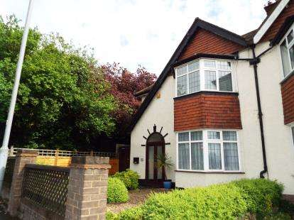 3 Bedrooms Semi Detached House for sale in Stockingstone Road, Luton, Bedfordshire