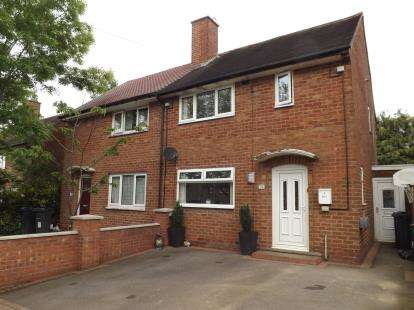 3 Bedrooms Semi Detached House for sale in Barn Croft, Birmingham, West Midlands