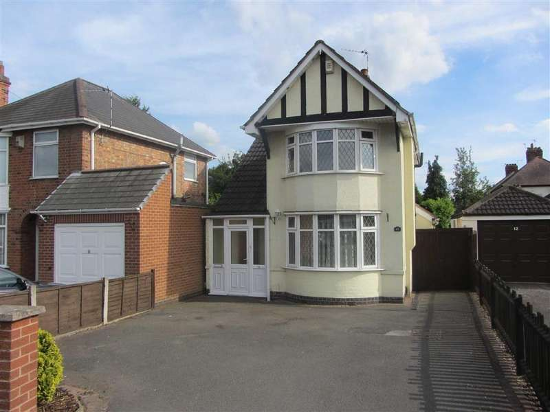 3 Bedrooms Detached House for sale in Greengate Lane, Birstall
