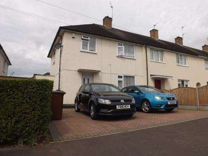 3 Bedrooms End Of Terrace House for sale in Tamworth Grove, Clifton, Nottingham