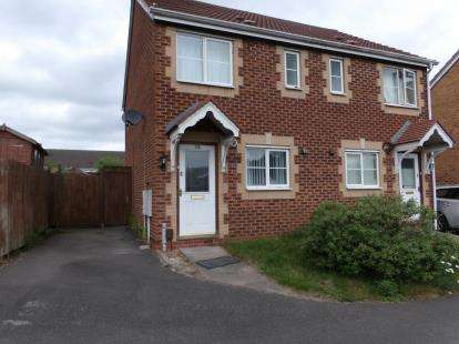 2 Bedrooms Semi Detached House for sale in Meadow Brown Road, Bobbersmill, Nottingham, Nottinghamshire