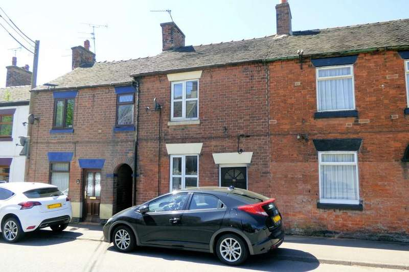 2 Bedrooms Terraced House for sale in Uttoxeter Road, Tean