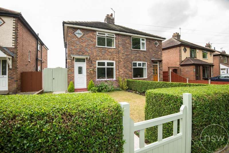 2 Bedrooms Semi Detached House for sale in Heskin Lane, Ormskirk