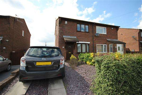 2 Bedrooms Semi Detached House for sale in Souldern Way, Meir Hay, Stoke-on-Trent