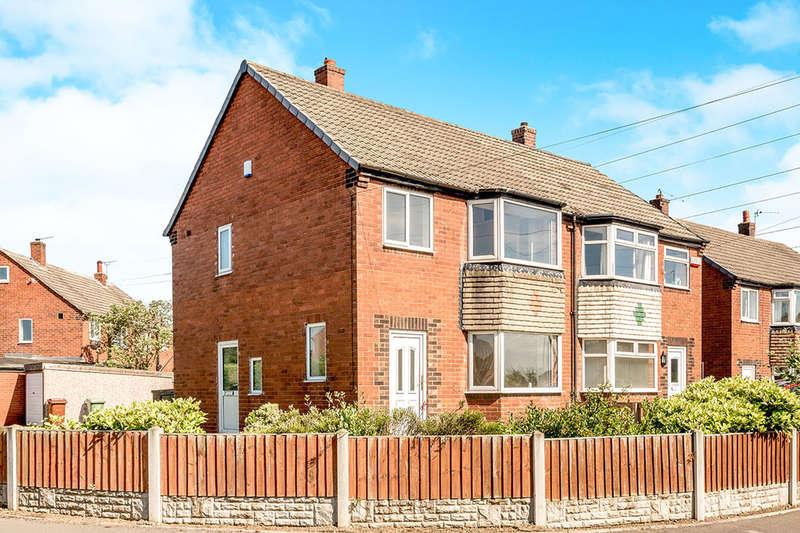 3 Bedrooms Semi Detached House for sale in Park Grove, Swillington, Leeds, LS26
