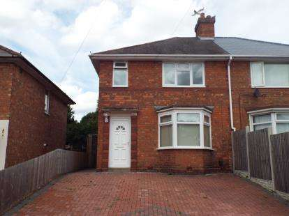 3 Bedrooms Semi Detached House for sale in Sudbury Grove, Birmingham, West Midlands