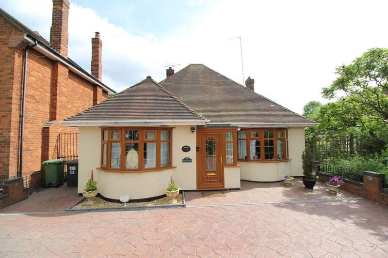2 Bedrooms Detached Bungalow for sale in Lichfield Road, Wolverhampton, WV11