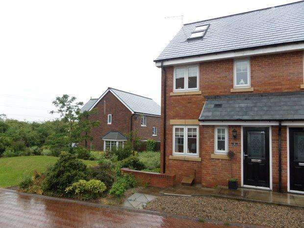 3 Bedrooms Terraced House for sale in HOWARD CLOSE, WEST CORNFORTH, SEDGEFIELD DISTRICT