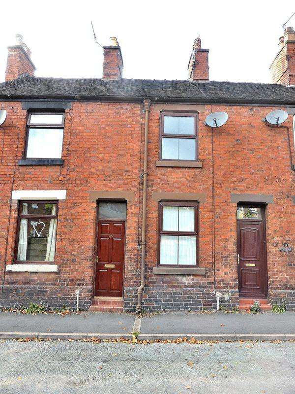 2 Bedrooms Terraced House for sale in Ball Haye Road, Leek
