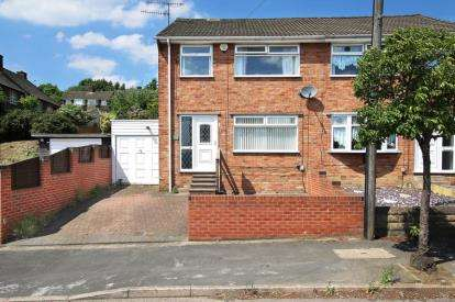 3 Bedrooms Semi Detached House for sale in Beacon Way, Sheffield, South Yorkshire